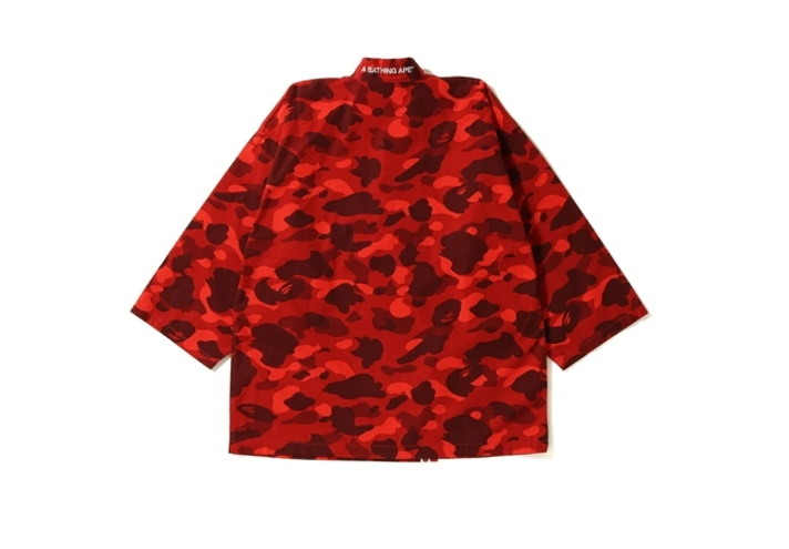 BAPE Color Camo Kimono Shirt Red 1 1