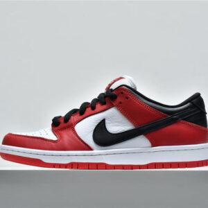 Nike SB Dunk Low J Pack Chicago 1