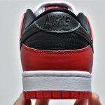 Nike SB Dunk Low J Pack Chicago 14