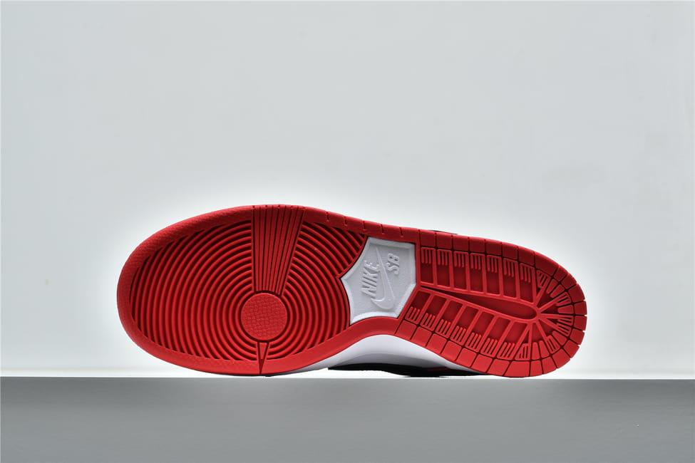 Nike SB Dunk Low J Pack Chicago 2
