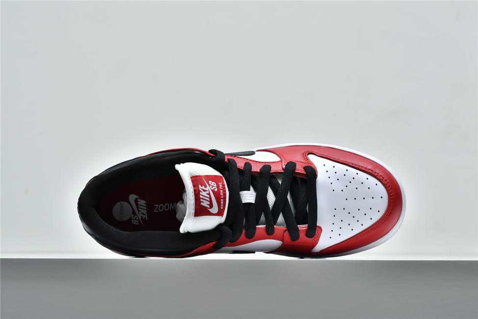 Nike SB Dunk Low J Pack Chicago 3