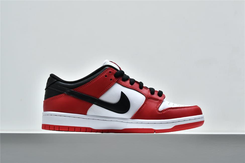 Nike SB Dunk Low J Pack Chicago 4