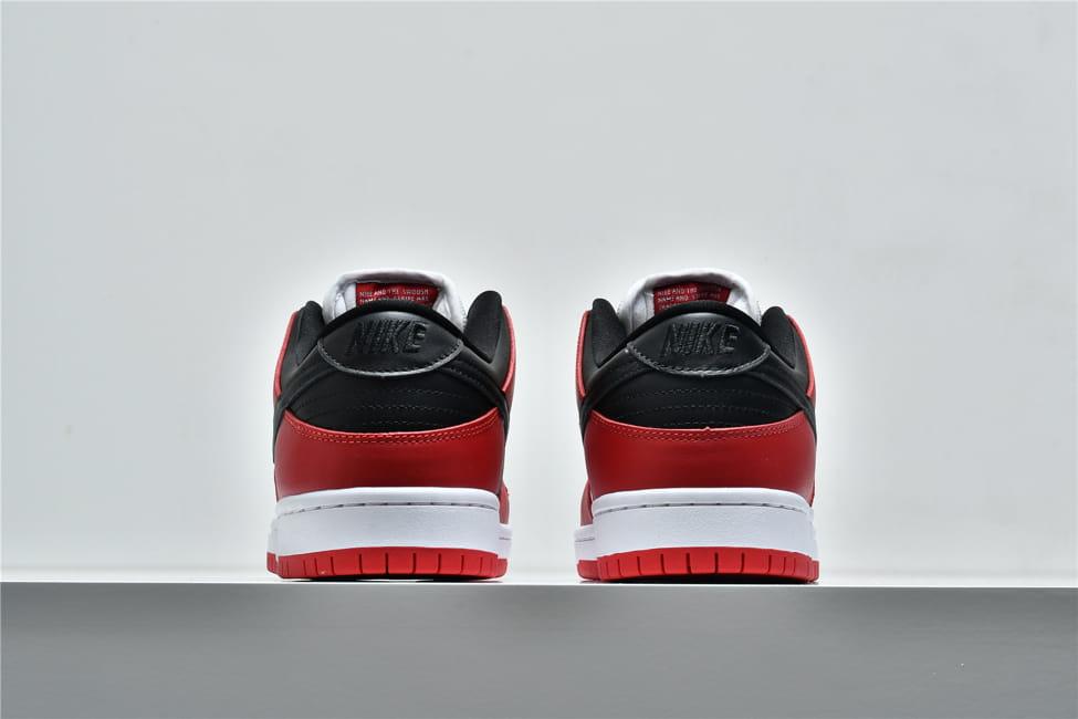 Nike SB Dunk Low J Pack Chicago 5