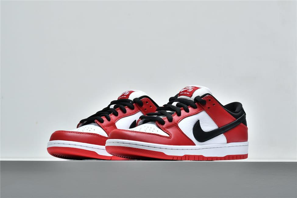 Nike SB Dunk Low J Pack Chicago 6