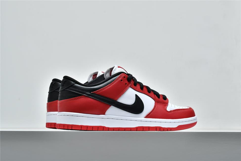 Nike SB Dunk Low J Pack Chicago 8