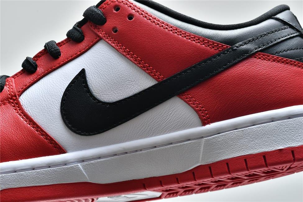 Nike SB Dunk Low J Pack Chicago 9