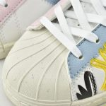 Sean Wotherspoon x adidas Superstar Super Earth 3