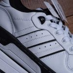 adidas Rivalry Low Footwear White 9