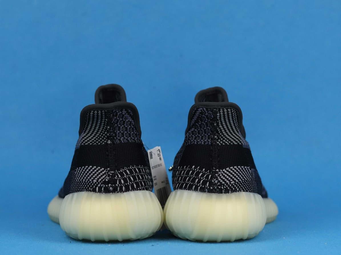 adidas Yeezy Boost 350 V2 Carbon 4
