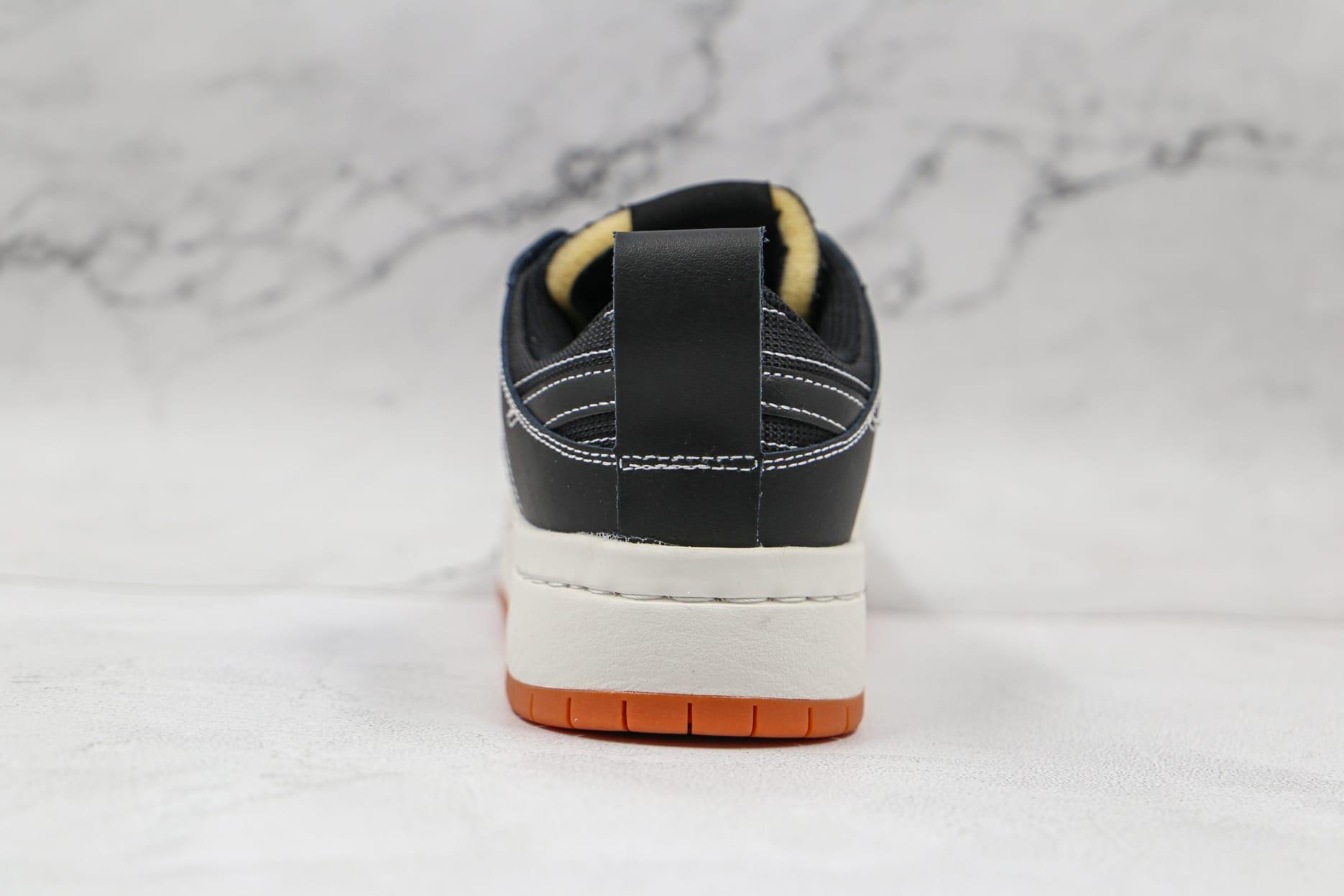 Nike Dunk Low Disrupt Black Gum W 2