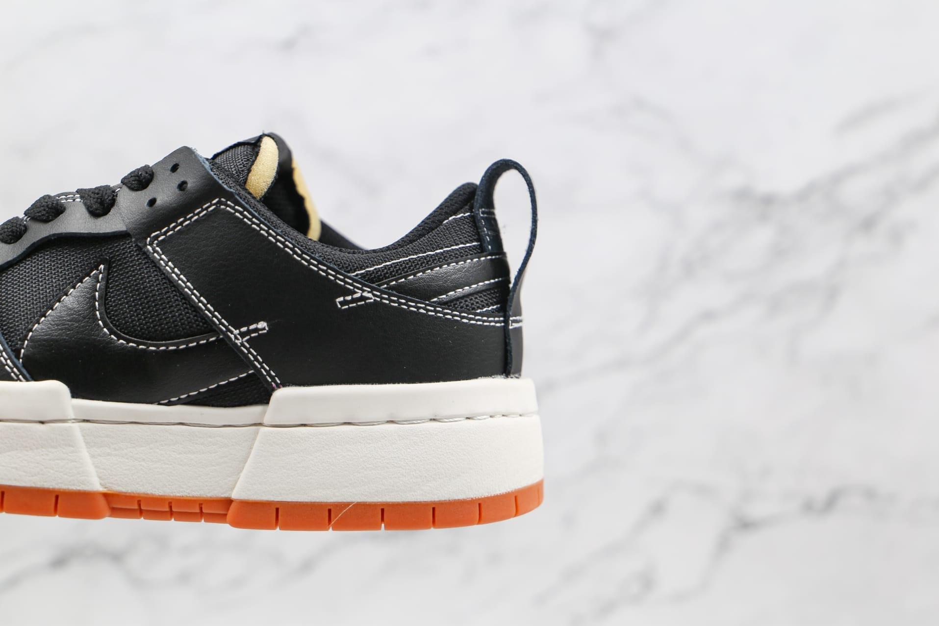 Nike Dunk Low Disrupt Black Gum W 4