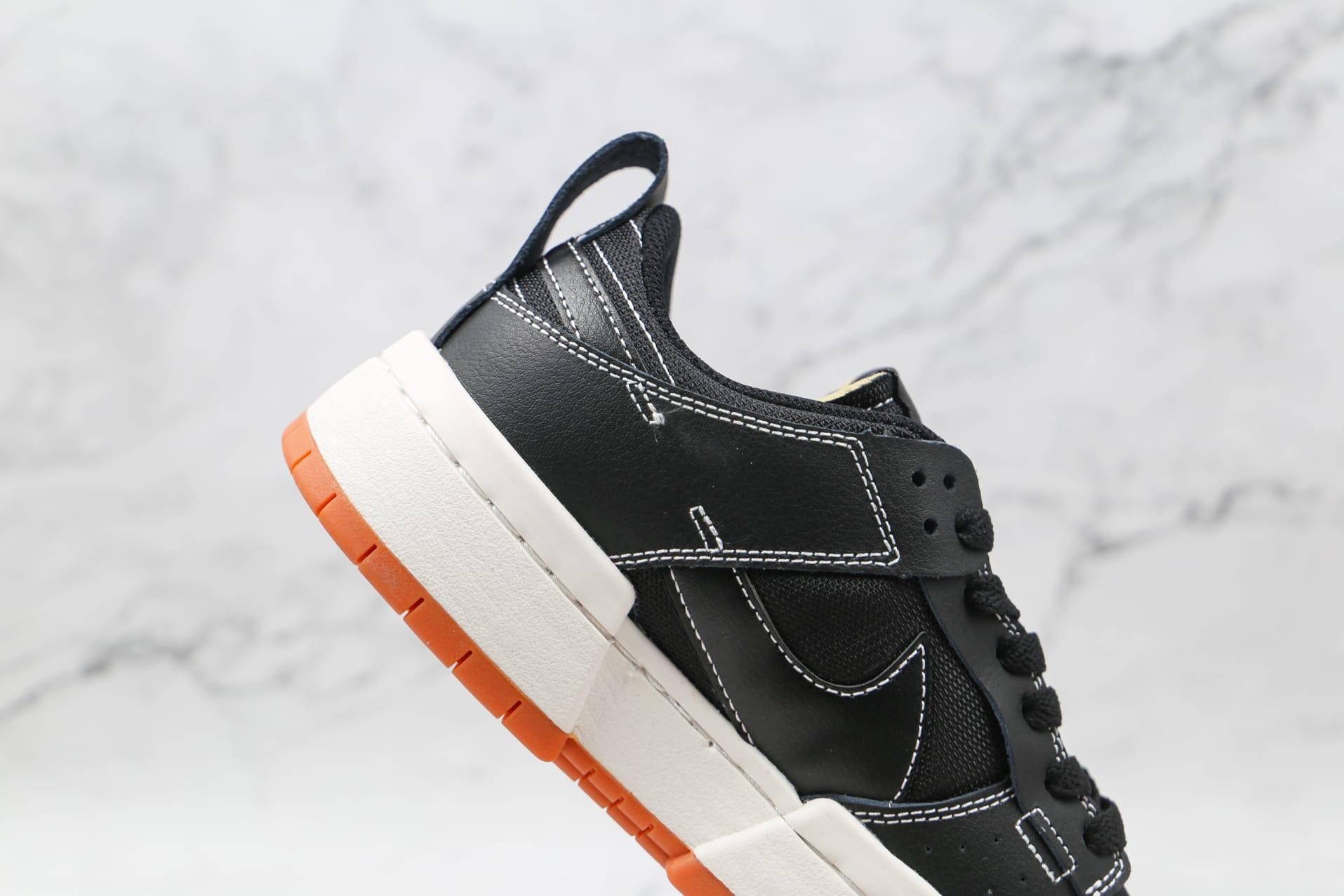 Nike Dunk Low Disrupt Black Gum W 6
