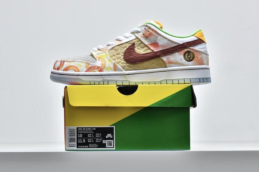Jason Deng x Nike Dunk Low Pro SB Street Hawker 2021 8