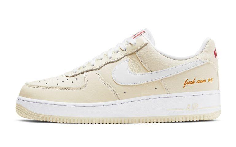 Nike Air Force 1 Low Popkorn 2