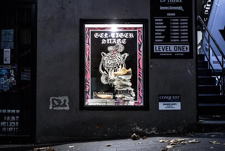 Magaziny krossovok v Melburne kotorye Vam stoit posetit Up There 1 15 McKillop Street