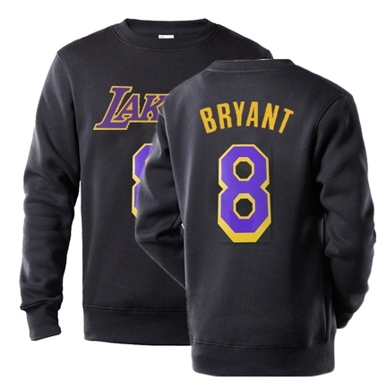 NBA Players Numbers Multicolor Sweatshirt 18