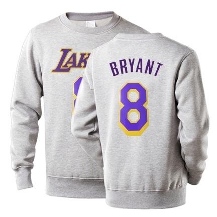 NBA Players Numbers Multicolor Sweatshirt 19