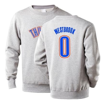 NBA Players Numbers Multicolor Sweatshirt 26