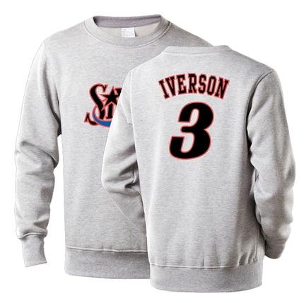 NBA Players Numbers Multicolor Sweatshirt 35