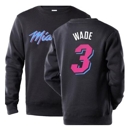 NBA Players Numbers Multicolor Sweatshirt 49