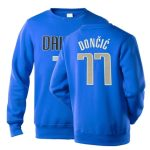 NBA Players Numbers Multicolor Sweatshirt 51