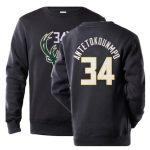 NBA Players Numbers Multicolor Sweatshirt 53