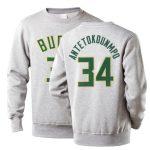 NBA Players Numbers Multicolor Sweatshirt 54