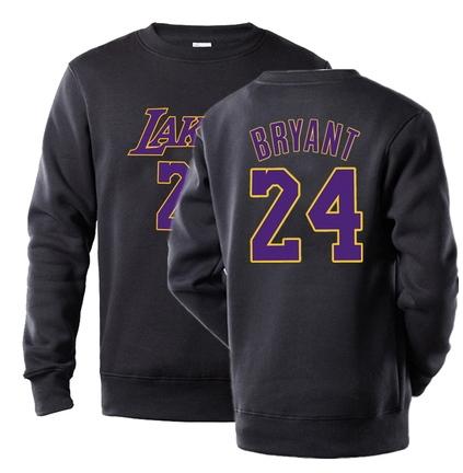 NBA Players Numbers Multicolor Sweatshirt 6