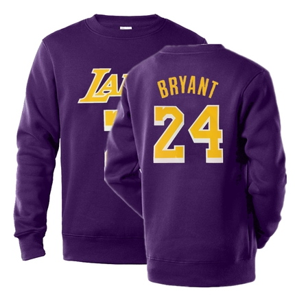 NBA Players Numbers Multicolor Sweatshirt 8