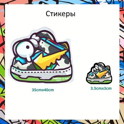 Sneaker Storage Box by DBRukia 5