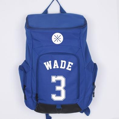 NBA Players Basketball Training Backpack 28