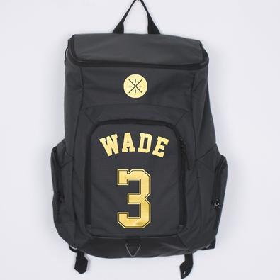 NBA Players Basketball Training Backpack 5
