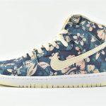 Nike Dunk High SB Maui Wowie 1 1