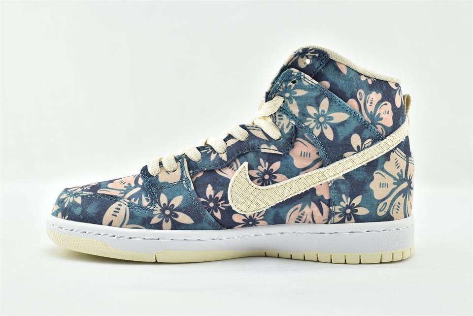 Nike Dunk High SB Maui Wowie 11