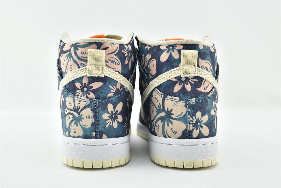 Nike Dunk High SB Maui Wowie 16