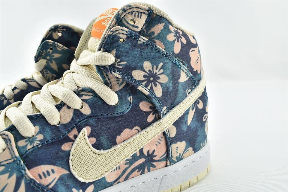 Nike Dunk High SB Maui Wowie 6