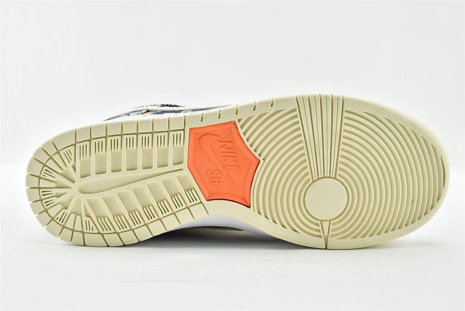 Nike Dunk High SB Maui Wowie 7