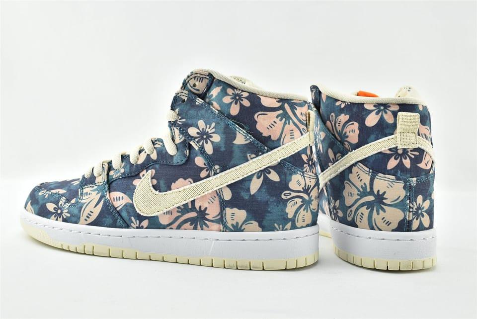 Nike Dunk High SB Maui Wowie 8