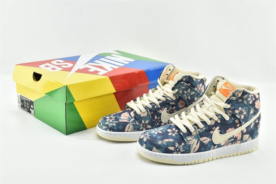 Nike Dunk High SB Maui Wowie 9