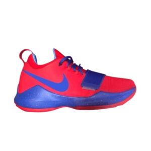 Nike PG 1 DeMatha Catholic PE