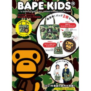 BAPE e MOOK 2021 Spring Summer Collection Book Green 1