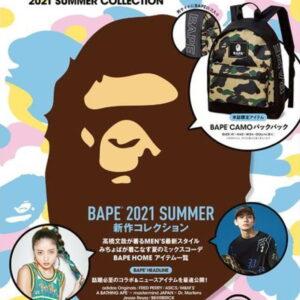 BAPE e MOOK 2021 Summer Collection Book Multi 1