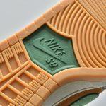 Nike Dunk Low Pro SB Safari 14