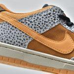 Nike Dunk Low Pro SB Safari 9