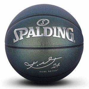 Spalding x Kobe Bryant 94 Series Basketball Green Pearl 1