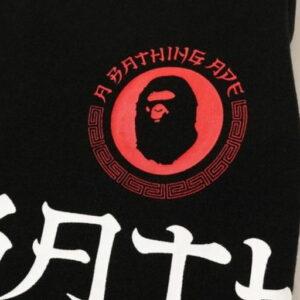 BAPE A Bathing Ape Lettered Slim Sweatpants Black 2