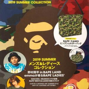 BAPE e MOOK 2019 Summer Collection Book Multi 1