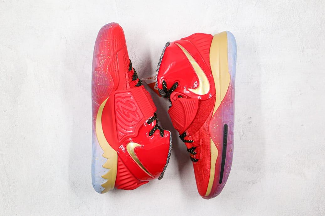 Nike Kyrie 6 Trophies NBA ASG 2020 1 1