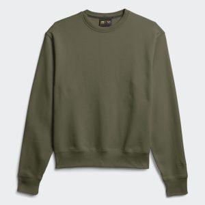 adidas Pharrell Williams Basics Crewneck Sweatshirt Olive Cargo