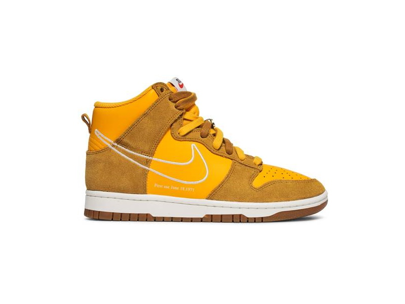Wmns Nike Dunk High First Use University Gold